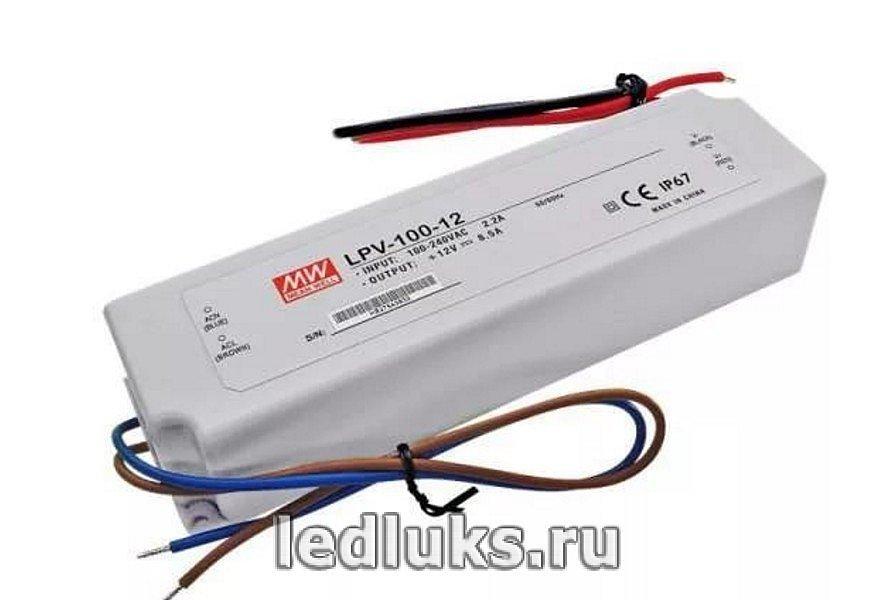 Трансформаторы влагозащищённые IP 67 12В 20Вт. Пластик